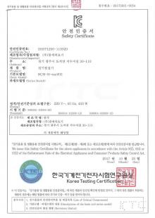 Electrical Appliances Safety Cerficate[KC]
